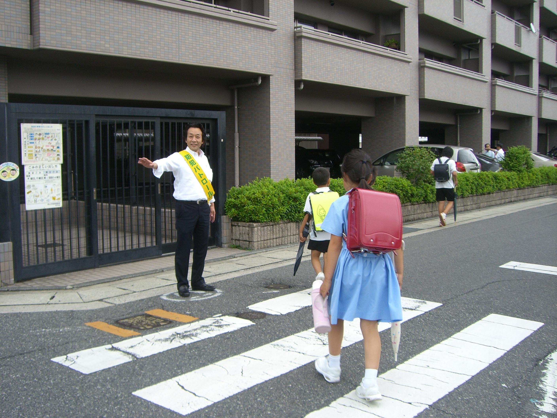 交通安全誘導