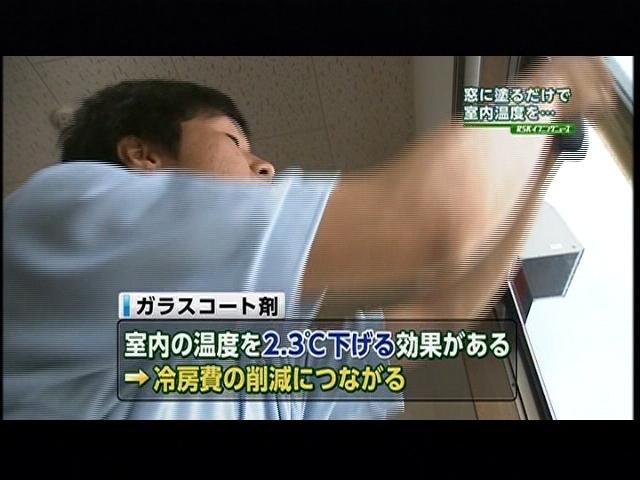 RSK山陽放送B